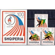 Олимпиада Албания 1996, Атланта-96 полная серия