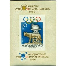 Олимпиада Венгрия 1960, Рим-60, Скво-Вэлли-60 Римская волчица блок Mi: 30 без зубцов