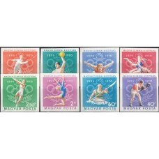 Олимпиада Венгрия 1970, Мюнхен-72, 75- летие НОК Венгрии, полная серия без зубцов