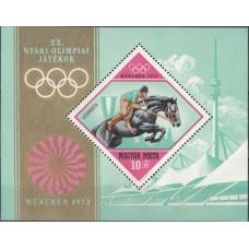 Олимпиада Венгрия 1972, Мюнхен-72 Конный спорт, блок Mi: 91A с зубцами