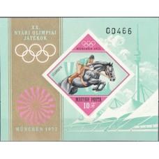 Олимпиада Венгрия 1972, Мюнхен-72 Конный спорт, блок Mi: 91В без зубцов