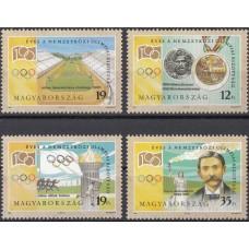 Олимпиада Венгрия 1994, МОК 100 лет, полная серия
